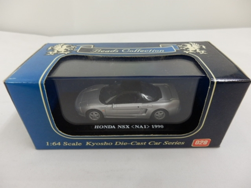 ホンダ NSX<NA1> 1990 シルバー 1/64 ビーズコレクション