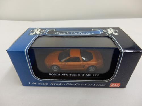 ホンダ NSX タイプS <NA2> 1997 1/64 オレンジ ビーズコレクション