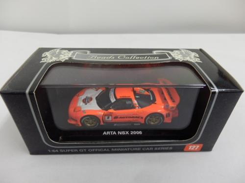 ARTA NSX 2006 1/64 ビーズコレクション