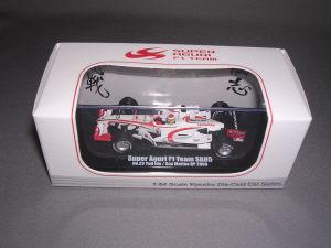スーパーアグリF1チーム SA05 2006 サンマリノGP 井出 1/64