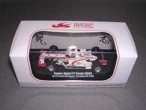 スーパーアグリF1チーム SA05 2006 ヨーロッパGP モンタニー  1/64