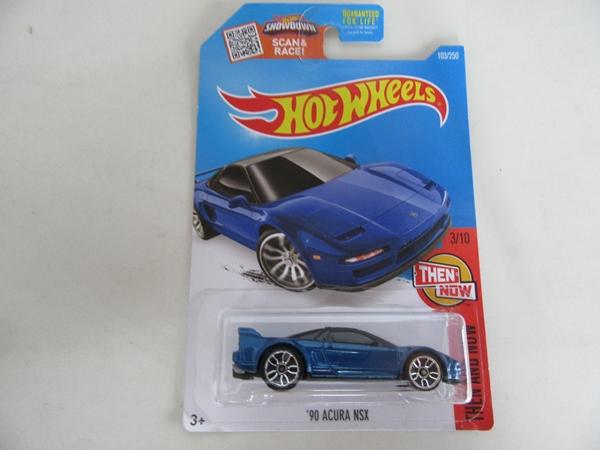 90 ACURA NSX BLUE