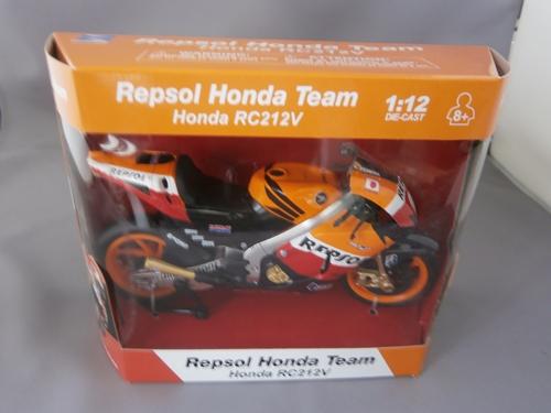 Repsol Honda Team RC212V DANI PEDROSA
