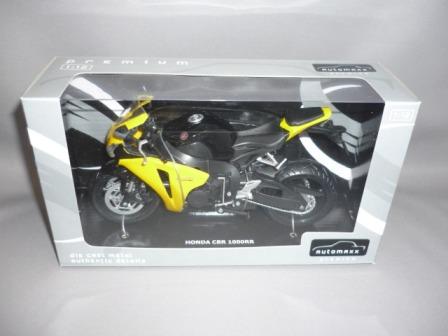 Honda CBR 1000RR(イエロー)