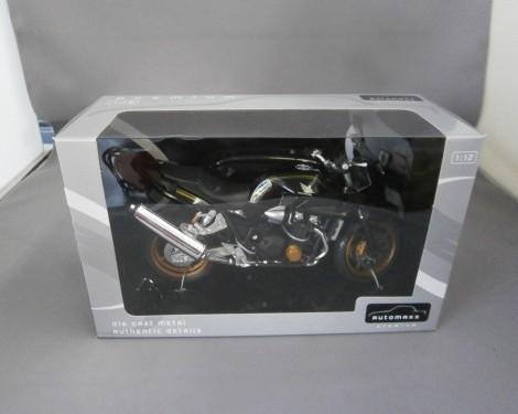 Honda CB1300 SUPER BOLD'OR (ブラック)