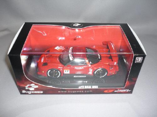 リアル NSX 2008 1/32