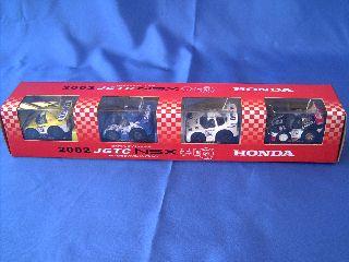 2002 JGTC NSX 4台セット ホンダ特注
