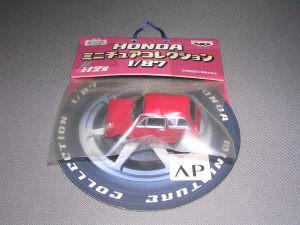 ホンダ N360 レッド 1/87