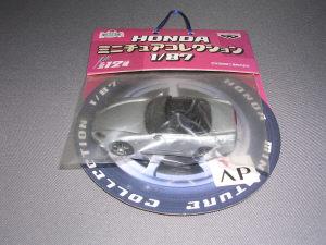 ホンダ S2000 シルバー 1/87
