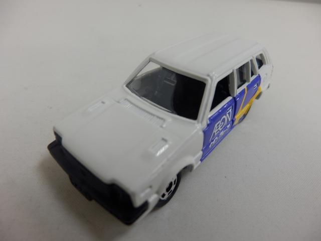 シビック カントリー イオン営業車
