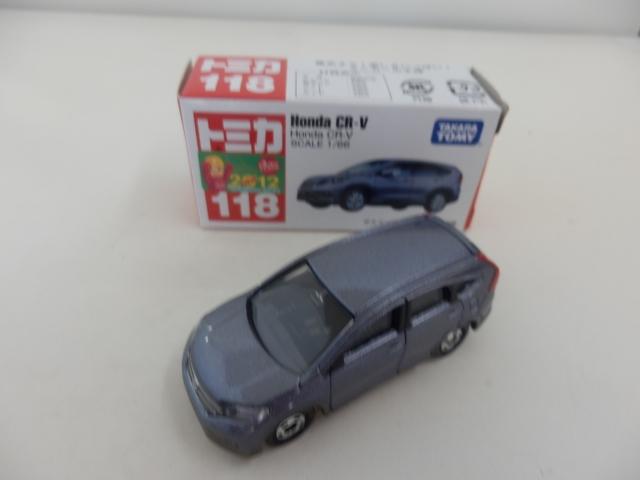 ホンダ CR-V グレー STD118