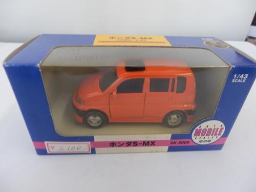 ホンダ S-MX オレンジ 1/43