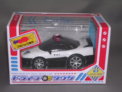 NSX パトカー ドライブタウン