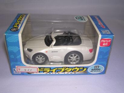 ホンダ S2000 ホワイト ドライブタウン