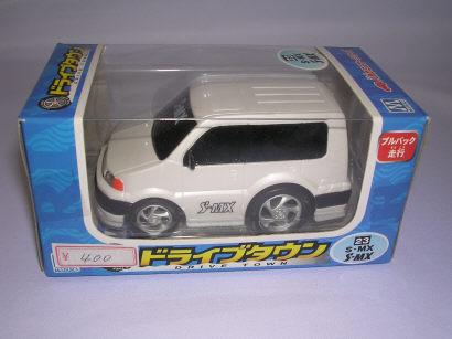 ホンダ S-MX ホワイト  ドライブウタウン