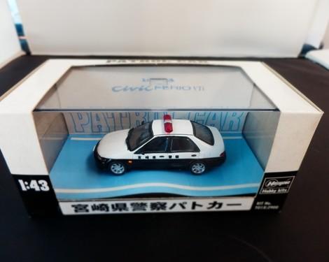 シビックフェリオ VTi 宮崎県警察パトカー