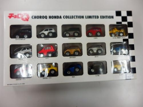チョロQ ホンダコレクション リミテッドエディション 15台セット ホンダオリジナル