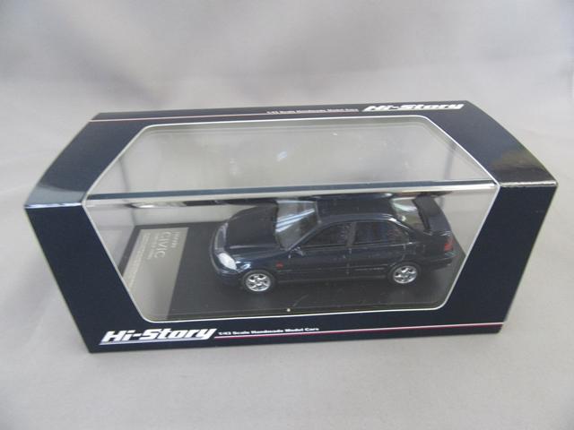 Honda CIVIC FERIO Si・Ⅱ(1965)アドリアティックブルーパール