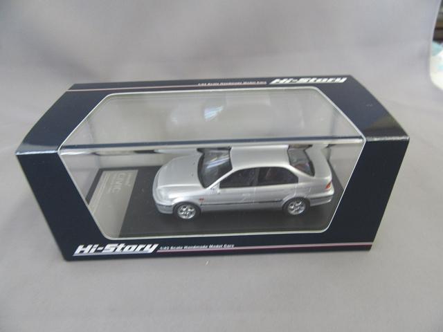 Honda CIVIC FERIO Si・Ⅱ(1965)ボーグシルバー・メタリック
