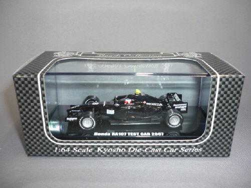 ホンダ RA107 ブラックテストカー 2007 No.8  1/64
