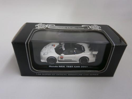ホンダ NSX テストカー 2007 1/64 ビーズコレクション