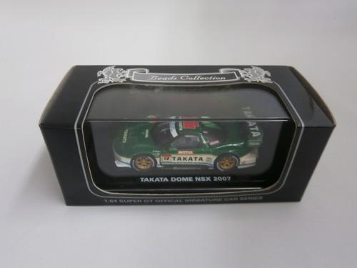 タカタドーム NSX 2007 1/64 ビーズコレクション