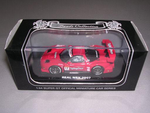 リアル NSX 2007 1/64 ビーズコレクション