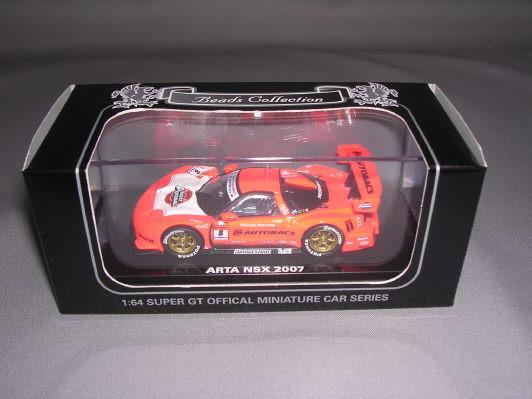 ARTA NSX 2007 1/64 ビーズコレクション