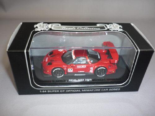 リアル NSX 2008 1/64 ビーズコレクション