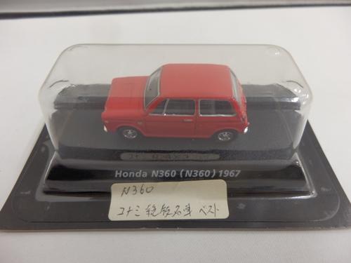 ホンダ N360(N360) 1967 レッド 1/64