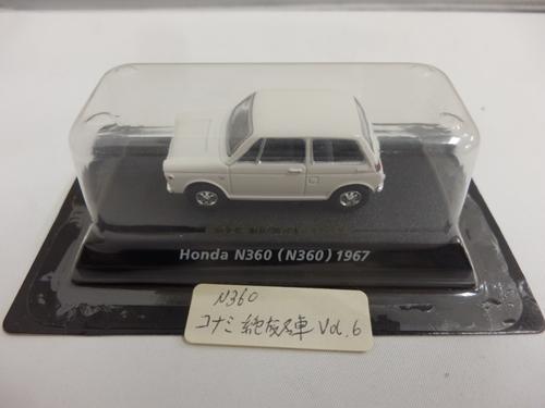 ホンダ N360(N360) 1967 ホワイト 1/64