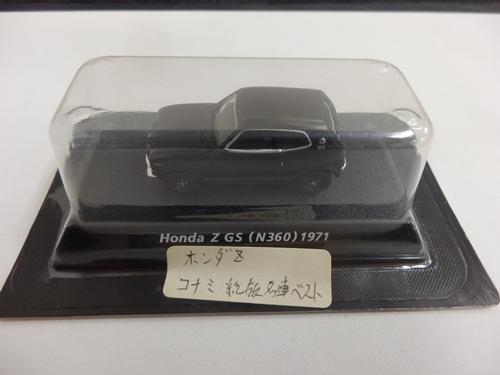 ホンダ Z GS(N360) 1971 ブラック 1/64