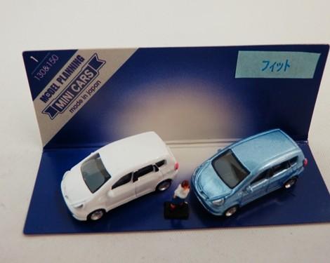 ホンダ フィット 1/150 2台セット(ホワイト・ブルー)