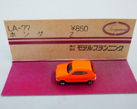 ホンダ Z オレンジ 1/150
