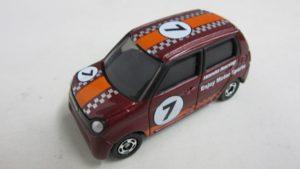 N-ONE レースカーセット No.7 ブラウン