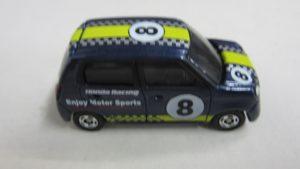 N-ONE レースカーセット No.8 ダークブルー