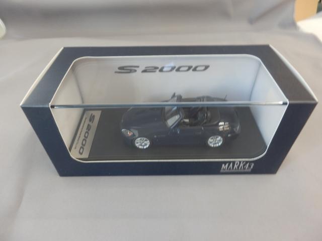 S2000 (API) 1/43 ロイヤルネイビーブルーパール