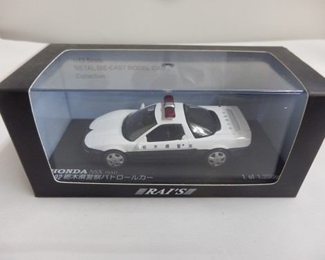 ホンダNSX (NA1) 1992栃木県警パトロールカー 1/43