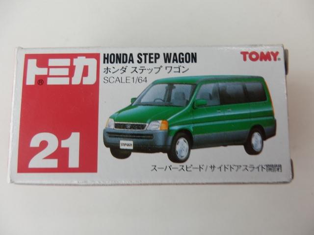 ステップワゴン グリーン STD21