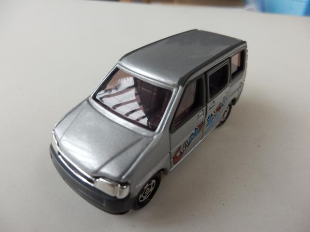 ステップワゴン トミカタウン人形セット シルバー