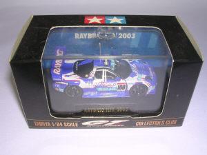 ホンダ  レイブリック NSX 2003 1/64