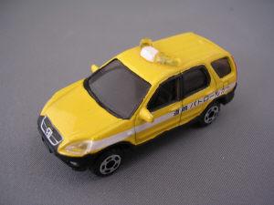 ホンダ CR-V 道路パトロールカー