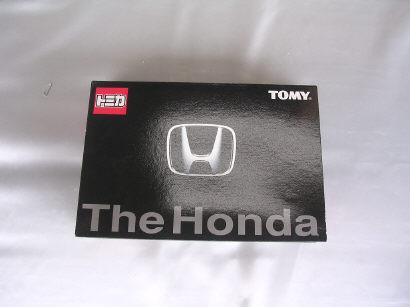 The Honda メッキ仕様3台セット