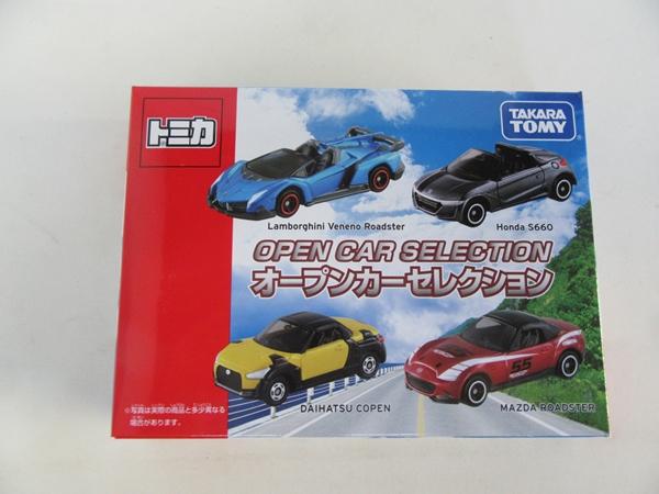 オープンカーセレクション 4台セット