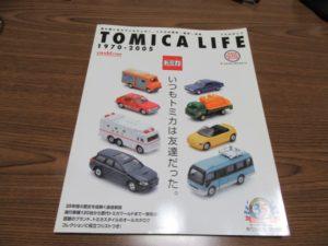tomica-life