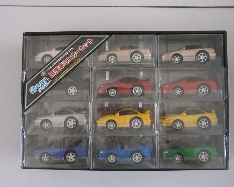 プルバックカー インテグラ 11cm 12台セット